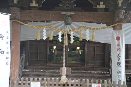 20200917沓掛香取神社12