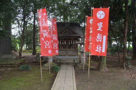 20200917沓掛香取神社19