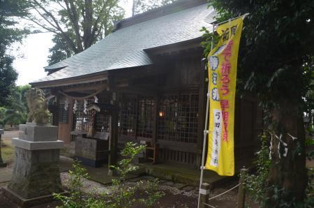 20200917弓田香取神社06