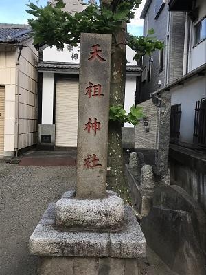 20200918押上天祖神社04