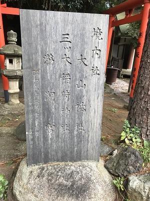 20200919貴船神社26