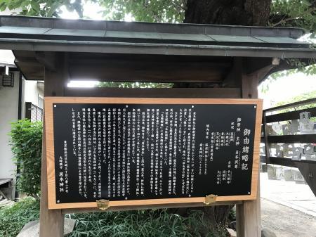 20200919居木神社07