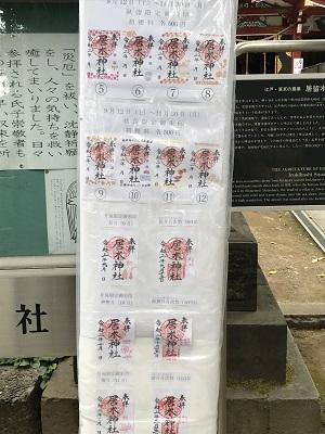 20200919居木神社25