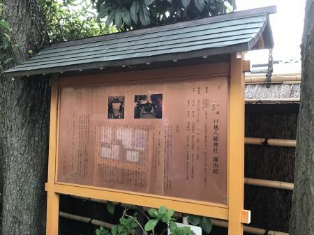 20200919戸越八幡神社04