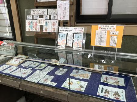 20200919戸越八幡神社32