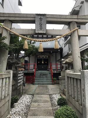 20200919荏原金刀比羅神社02