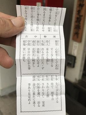 20200919荏原金刀比羅神社17