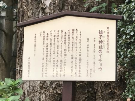 20200919雉子神社04
