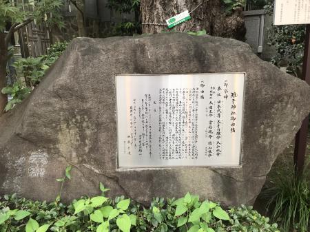 20200919雉子神社03