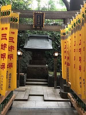 20200919雉子神社17