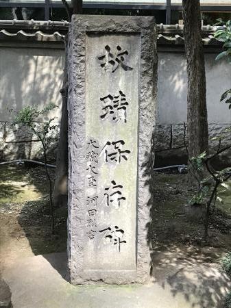 20200928将門塚04