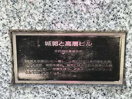 20200928内堀通り1112
