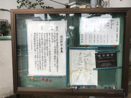 20201001平田諏訪神社05