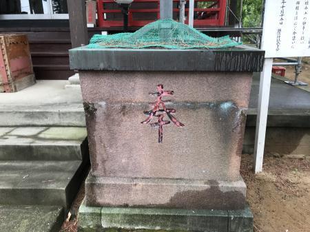 20201001平田諏訪神社21