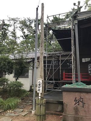 20201001平田諏訪神社29