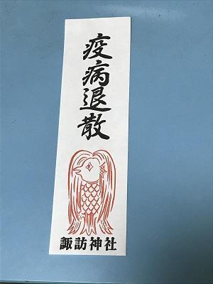 20201001平田諏訪神社39