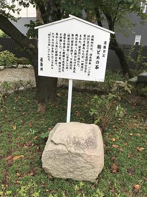 20201001葛飾八幡宮38