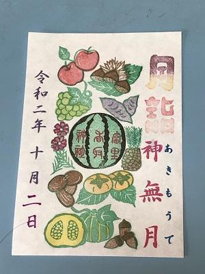 20201002冨里香取神社12
