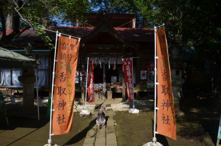 20201002冨里香取神社11