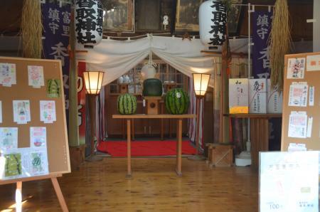 20201002冨里香取神社10