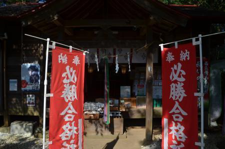 20201002冨里香取神社09
