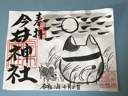 20201002今井神社10