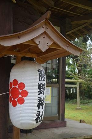 20201005成田熊野神社10