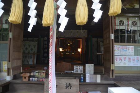 20201005成田熊野神社07