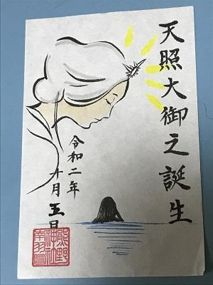 20201005成田熊野神社16