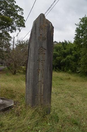 20201011金村別雷神社01