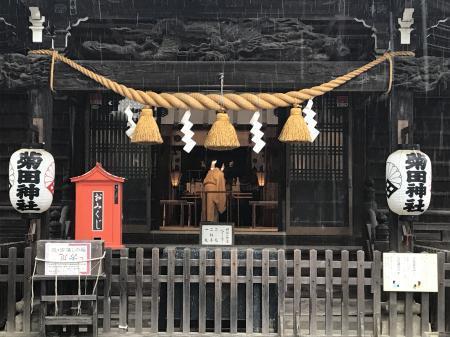 20201017菊田神社09