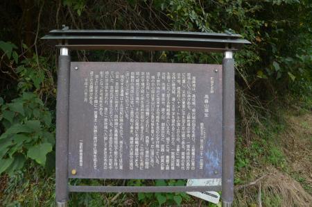 20201013高藤山城03