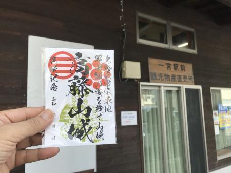 20201013高藤山城01
