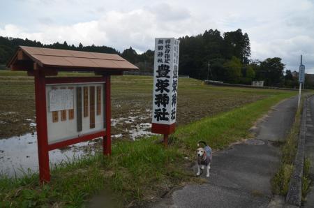 20201018豊栄神社02