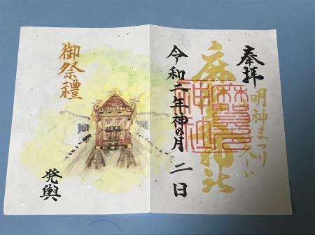 20201002麻賀多神社14
