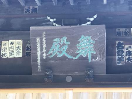 20201029渋江白髭神社21