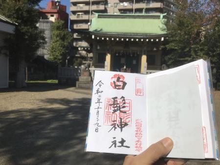 20201029四つ木白髭神社23