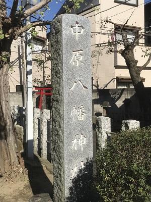 20201029中原八幡神社07