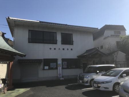 20201029中原八幡神社19