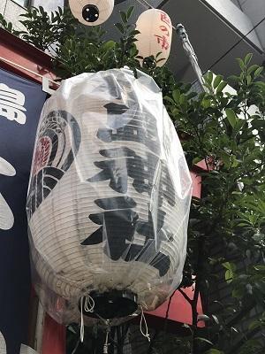 20201102松島神社06