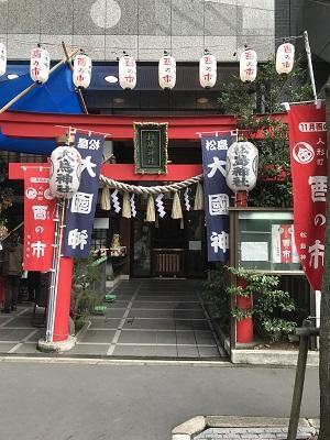 20201102松島神社04