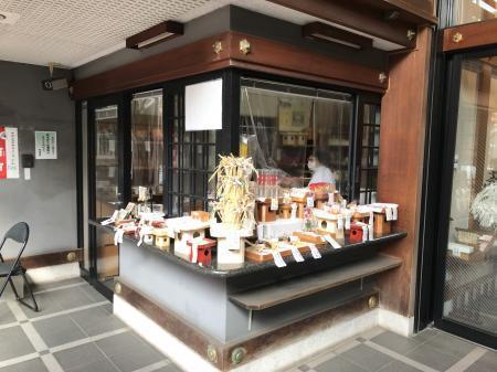 20201102松島神社12