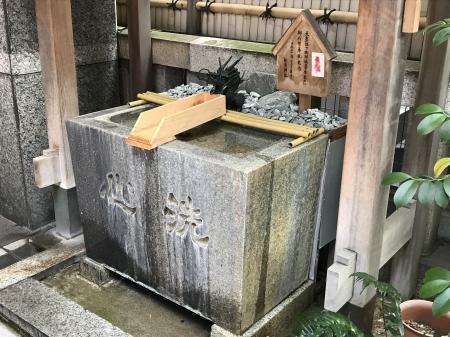 20201102松島神社08