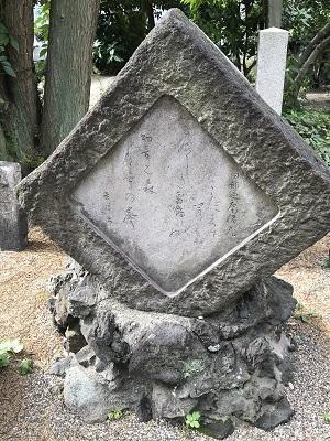 20201102初音森神社12