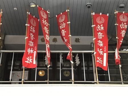 20201102初音森神社16
