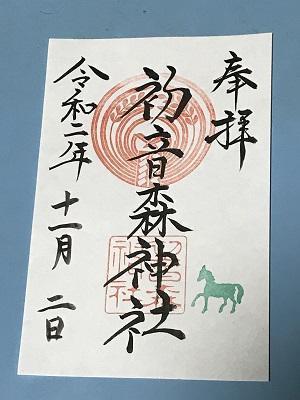 20201102初音森神社21