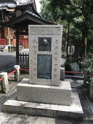 20201102江島杉森神社25