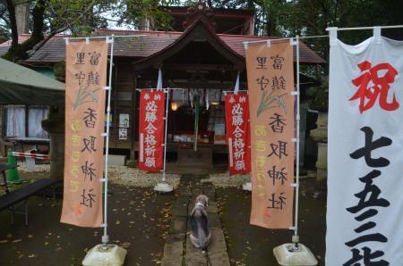 20201103冨里香取神社10