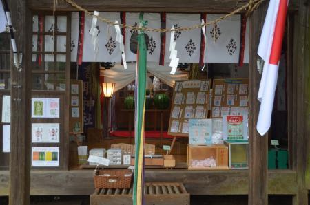 20201103冨里香取神社08