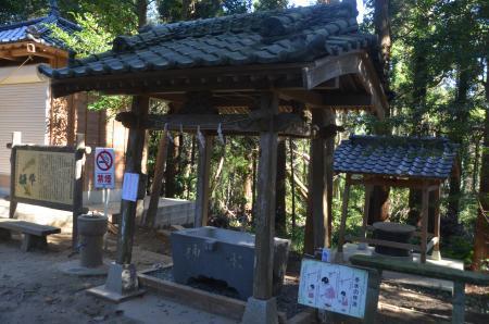 20201104東金日吉神社09